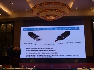 Pi's Chlorine Monitor at exhibition in China